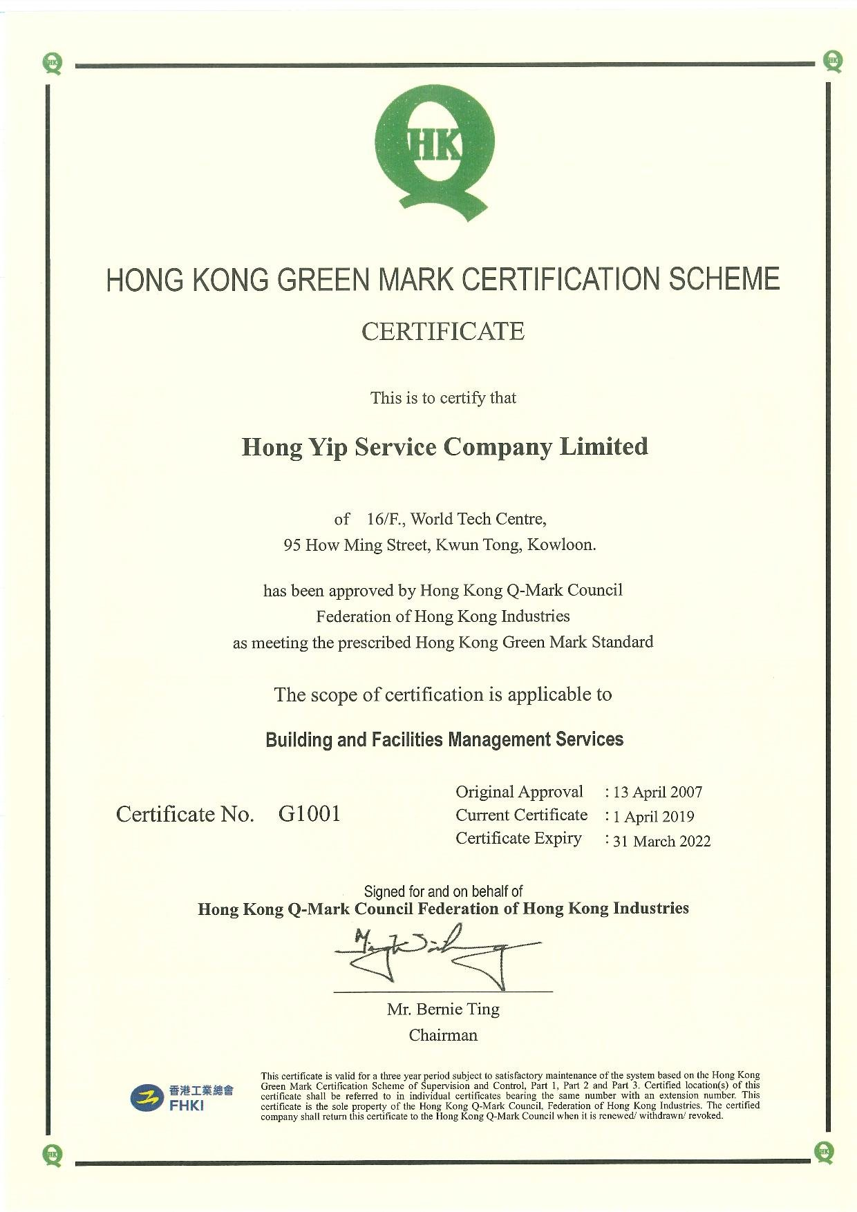 Hong Yip Service Co Ltd Property