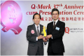 Hong Yip won Q-Mark Elite Brand Award for 2 consecutive years