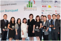 Hong Yip and Royal Elite won five Awards in the Quality Property & Facility Management Award