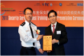 Hong Yip won the Services Best Training Award