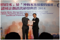 "Awarded 250 certificates under the ""Quality Water Recognition Scheme for Buildings"