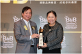 "Hong Yip was granted ""RoadShow Best Loved Brand Award"" – Property Management Category"