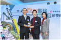 Hong Yip won the Best Property Management Contractor Award for five consecutive years