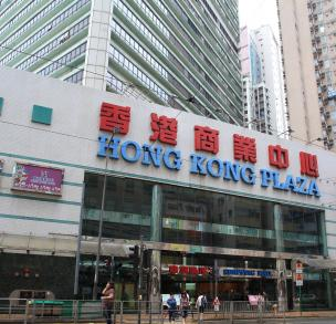 Hong Kong Plaza